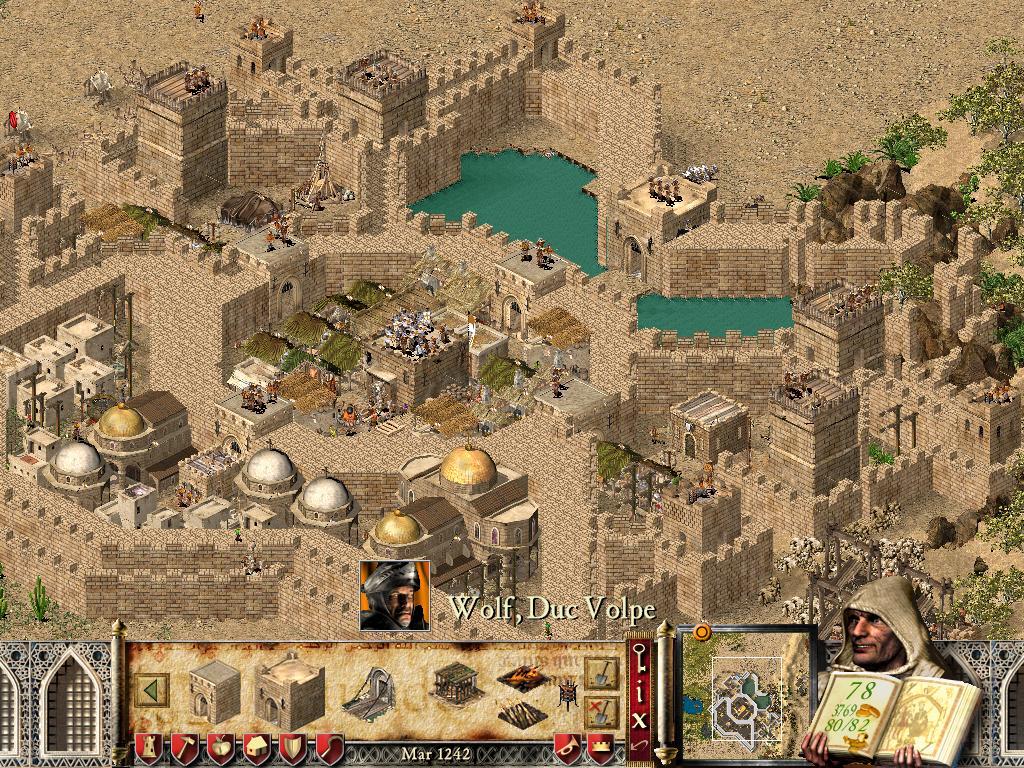 Секреты в stronghold extreme